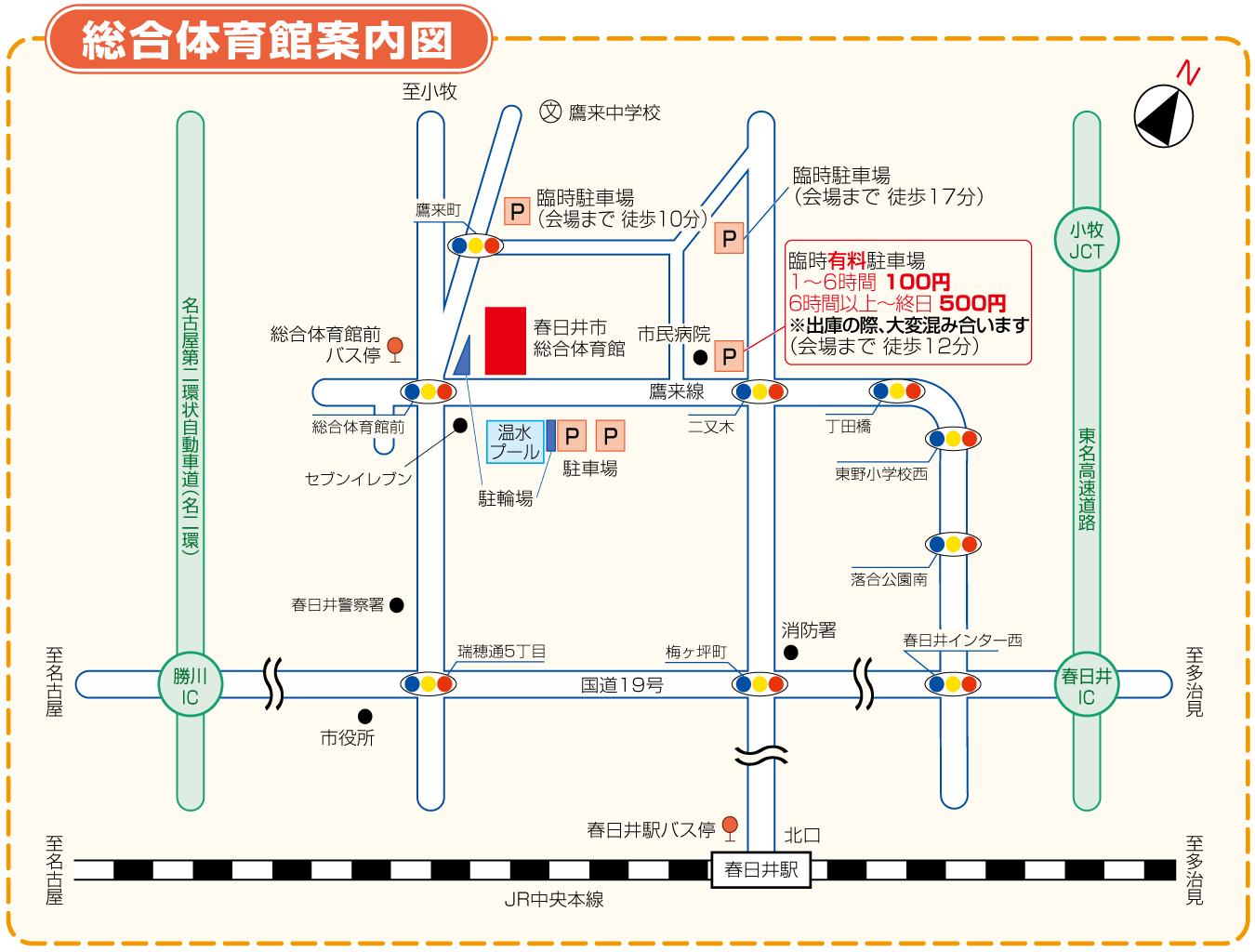 a10c1ff35049 コース&アクセス | 第37回新春春日井マラソン 【公式】